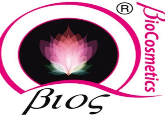 bios certificazioni